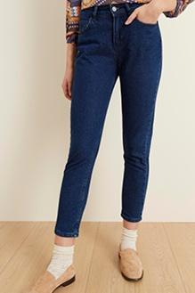 En Yeni Pantolonlar
