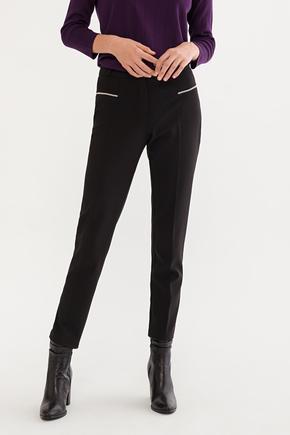 Siyah Cigarette Pantolon
